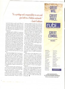 AMI magazine article - woman to know P2 001